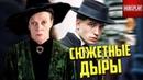 Аурелиус Дамблдор и другие сюжетные дыры Преступлений Гриндевальда