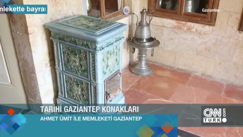 Ahmet Ümit Memlekette Bayram Gaziantep bölümüne konuk oldu 16 06 2018 Cumartesi