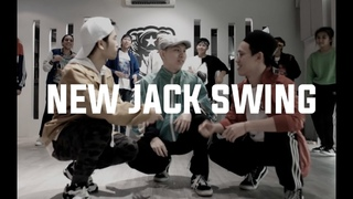 MDS | Hip Hop - Intermediate (Wrecks N Effect - New Jack Swing) by Simon
