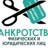 Банкротство физических лиц Нижний Новгород