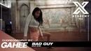 GAHEE X G CLASS CHOREOGRAPHY VIDEO BAD GUY Billie Eilish