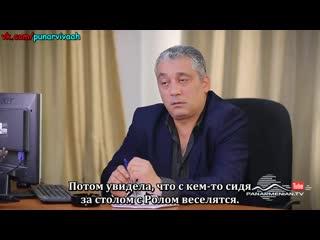 Depi Erazanq 2/На Встречу к Мечте 2 - 19 серия с русскими субтитрами