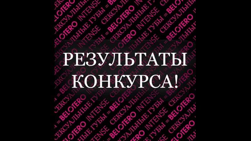 🥁Результаты розыгрыша! Итак, победителем становится @ albina_pavlenko , мы ждем Вас на процедуру в нашей клинике. Искренне поздр