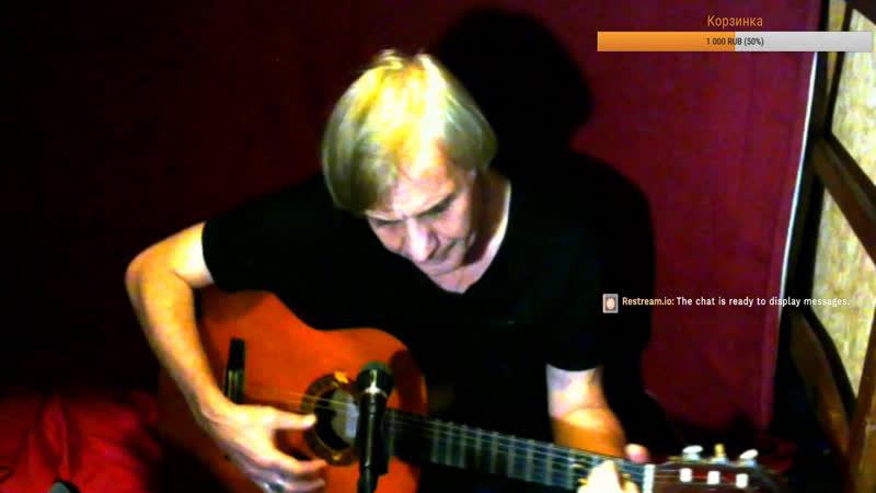 Песни под гитару Бессмертный Высоцкий Когда я спотыкаюсь на стихах №158