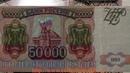 Банкноты России, образца 1993 года, слайд шоу Видео каталог банкнот, часть 47.2 Бонистика.