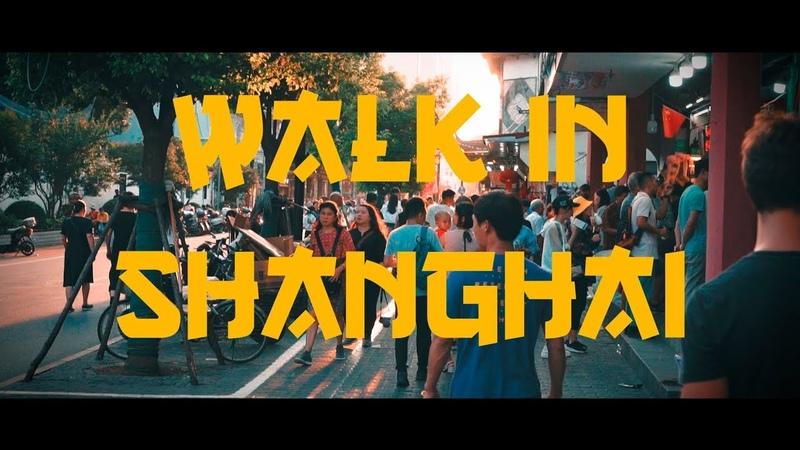 Cinematic Walk in Shanghai 2019   Прогулка по Шанхаю