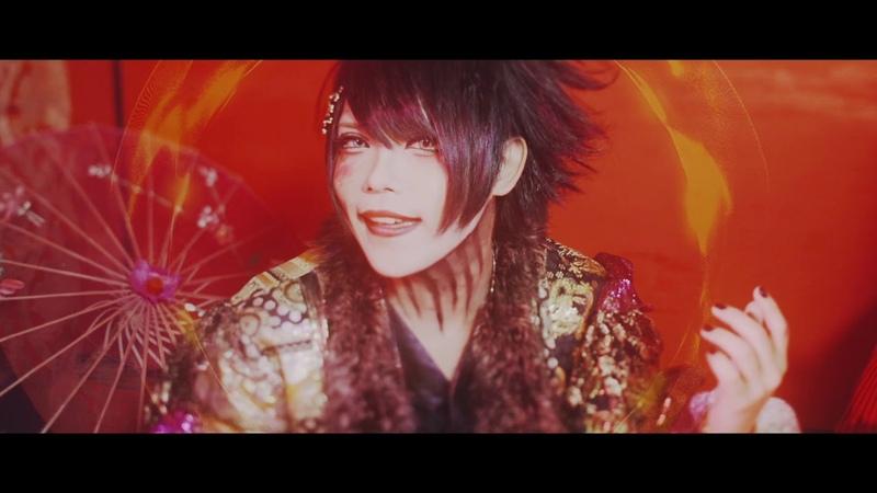 アスティ (Asty) -『 かごめ唄 』 (Kagome-uta) MV FULL
