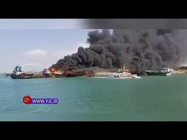 Четыре корабля сгорели в порту Ирана
