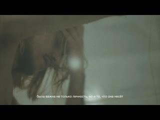 Наивный short film. часть 1 - слова