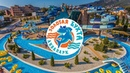 Геленджик август 2019 -аквапарк золотая бухта