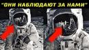 10 Самых Жутких Вещей, Сказанных Космонавтами