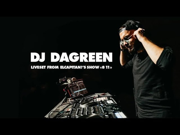 Live from ELCAPITAN!'s 8 11 | 1/3 | DJ DAGREEN