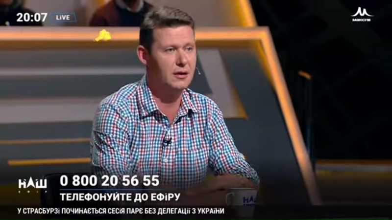 Чаплига Україна об'єкт шантажу провідних країн світу Час з Тиграном Мартиросяном НАШ 30 09 19