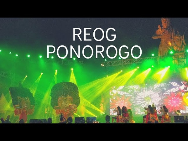 Реог Понорого на фестивале в Нуса Дуа Pesona Nusa Dua Fiesta 2019