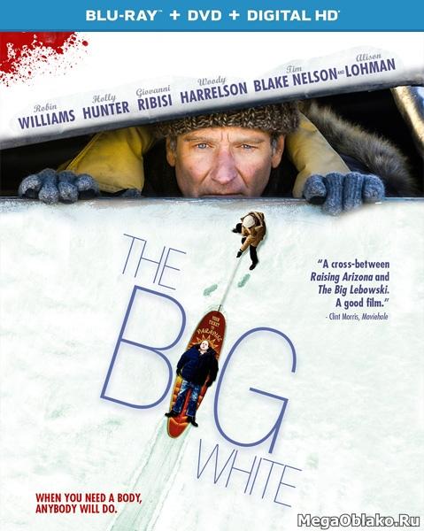 Большая белая обуза / The Big White (2004/BDRip/HDRip)