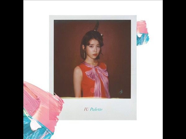 IU 아이유 이 지금 Dlwlrma MP3 Audio Palette
