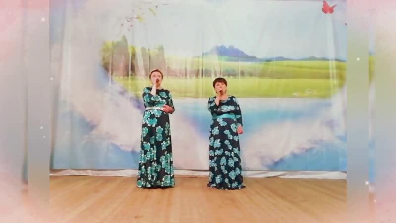 группа Девчата песня Счастье русской земли