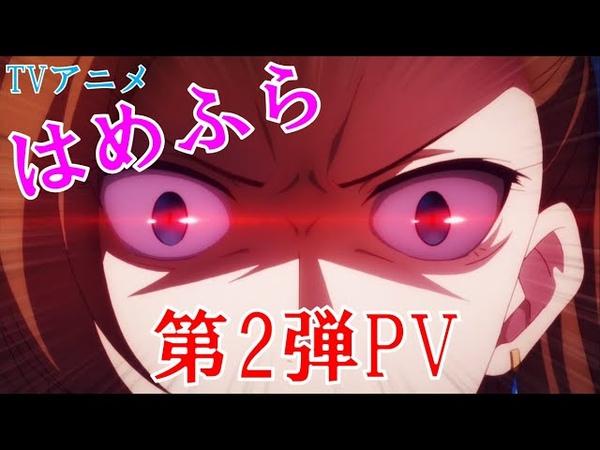 TV アニメ「乙女ゲームの破滅フラグしかない悪役令嬢に転生してしまった…」第 2弾 PV 2020年4月放送開始!