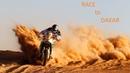 Вперед в Дакар 1 я серия