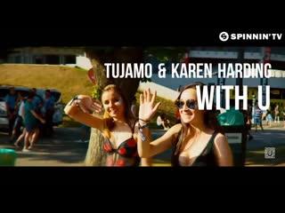 Tujamo & karen harding with u(dj timur smirnov club mix) [video edit]