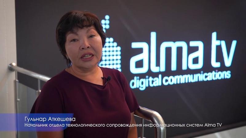 """""""Алма ТВ"""" анализирует результаты работы биллингового центра, созданного совместно с Forward Telecom"""