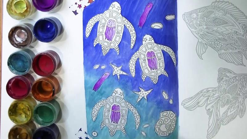 РАСКРАСКА АНТИСТРЕСС Подводный мир Coloring Antistress Underwater world