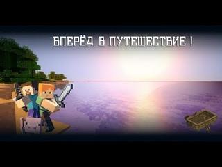 Minecraft| Это как Mein kampf,но Minecraft! | 14:00 | Вперёд,товарищи!