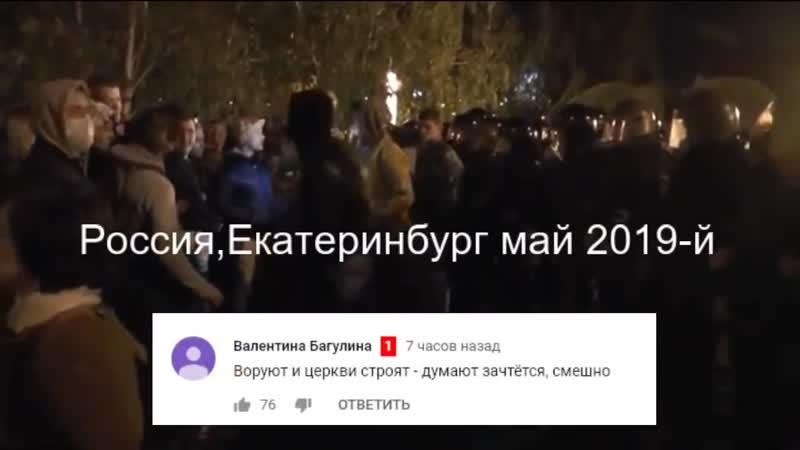 Скачущим воЕнам светаиз Екатеринбурга (и им сочувствующим) посвящается сей ролик!