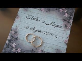 Свадебный клип Марии и Павла