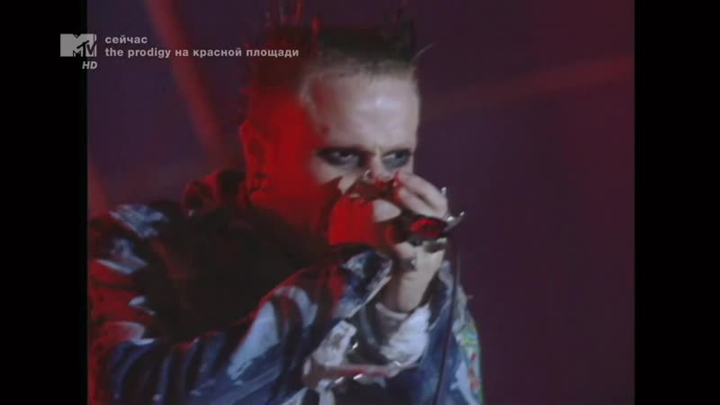 The Prodigy - Live At Red Square Moscow Russia MTV Remastered 27.09.1997