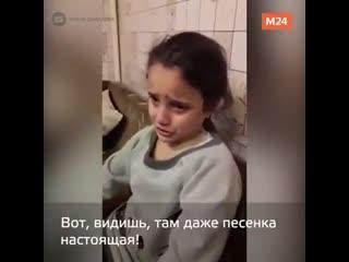 - И что теперь делать - Советский союз