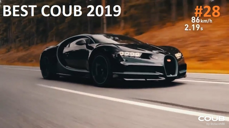 BEST of SUPERCARS Лучшие суперкары Coub видео 28 Supercars Accelerating Modified Cars