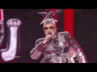Switch Song (with Conchita Wurst, Mns Zelmerlw, Eleni Foureira, Verka Serduchka) - Eurovision 2019
