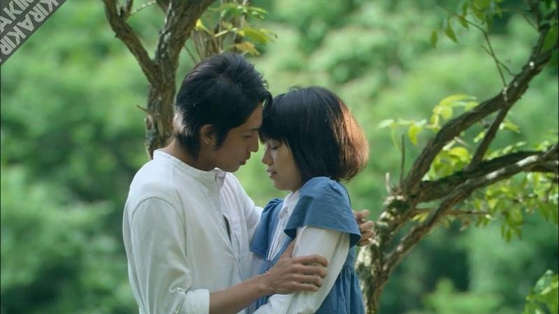 Heavenly Forest (ただ、君を愛してる) (2006) - Renai Shashin (恋愛写真)