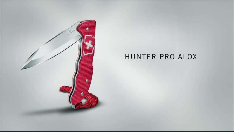 Victorinox Hunter Alox Pro V5