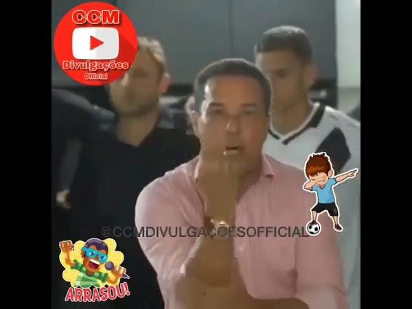 Vasco Vanderlei Luxemburgo palestra arrepiante antes do jogo VASCO é Flamengo 13/11/2019 ontem