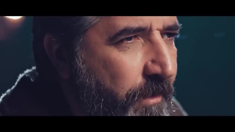 Ali Kınık - Kurtlar Sofrası