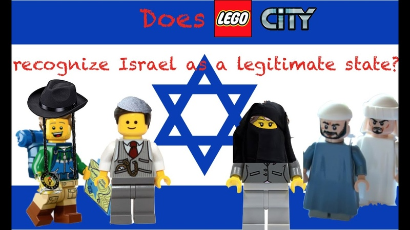 DOES LEGO CITY RECOGNIZE ISRAEL AS A LEGITIMATE STATE