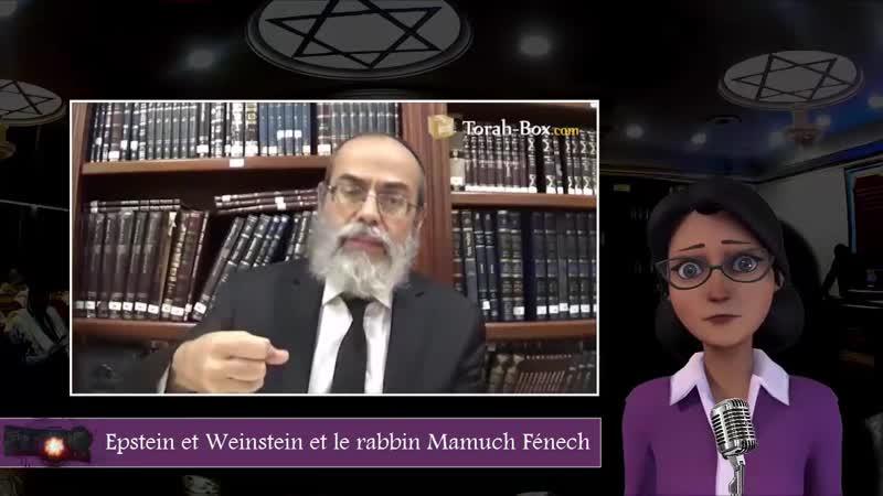 Epstein Weinstein et le rabbin Mamuch Fénech