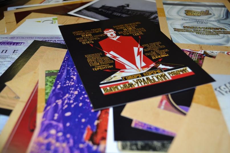 Рекламная открытка – эффективный способ донести информацию о товарах и услугах вашей - Типография Седьмой Легион