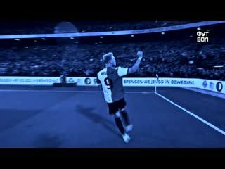 Обзор 9-го тура Чемпионата Голландии / Eredivisie