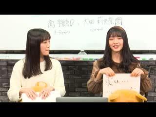 191105 NMB48 no Shabekuri Hour #126 (Ota Riona, Minami Haasa)