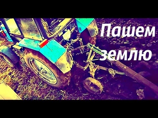 920 . MTZ Belarus 920 plow the garden. vseklevo