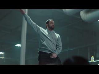 Record Music Video / Eminem - Godzilla (feat. Juice WRLD)