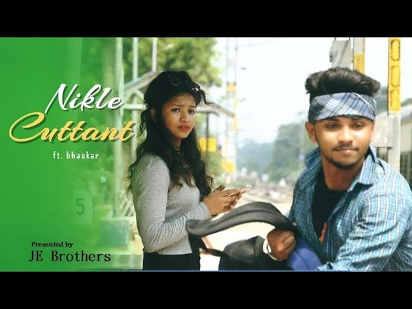 Nikle Currant Song | Jassi Gill | Neha Kakkar | Sukh-E Muzical Doctorz | Jaani