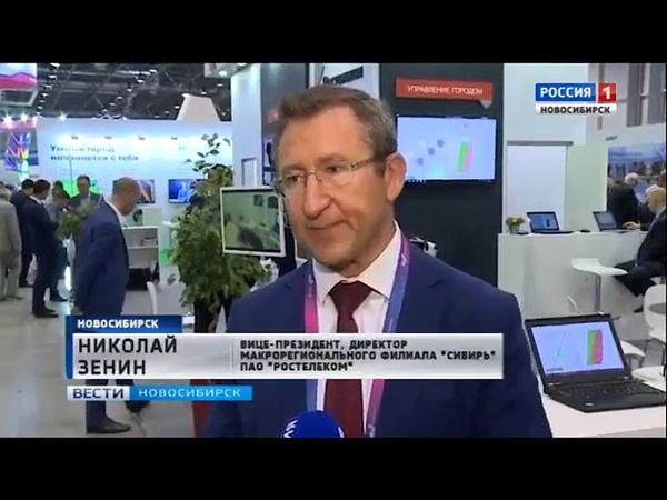 Ветроэнергетика Умные дома Дениса Тяглина на форуме ТЕХНОПРОМ 2019