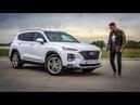 Прадо теперь не круто Hyundai Santa Fe 2019 Тест-Драйв Игорь Бурцев