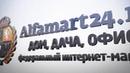 Доставка Мотоцикл ABM Road Star 250 с ПТС от Alfamart24