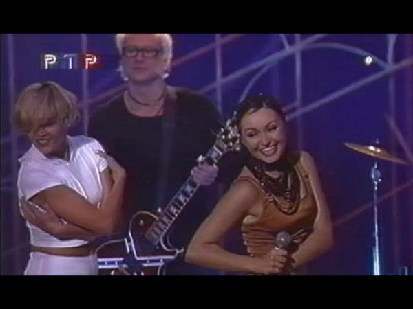 Катя Лель Танцуй Бал выпускников 2000