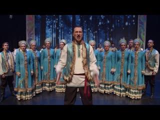 Омскии народныи хор - Ведьмаку заплатите чеканнои монетои